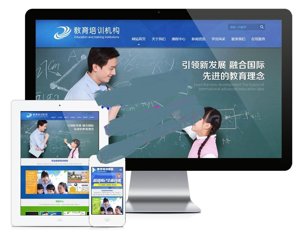 易优cms内核儿童教育培训机构网站模板源码 PC+手机版 带后台 教育培训机构专用网站模板